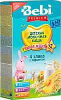 Каша молочная Bebi Premium 4 злака с персиком, 200 г. с 12 месяцев