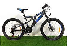 """Горный велосипед 26 дюймов Azimut Blackmount 26"""" GFRD RED, фото 3"""