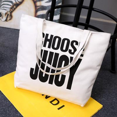 Эко-сумка черная CHOOSE JUICY
