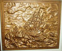Резная картина (Фрегат на волнах), размер 300х260, доставка по Украине