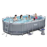 Каркасный бассейн Bestway 56620, 424 x 250 x 100 см (2 006 л/ч, дозатор, лестница)