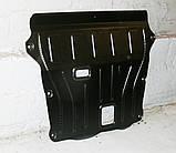 Захист картера двигуна і кпп, диф-ла, паливного бака Renault Duster 2010-, фото 2