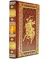 Книга «Розділяй і володарюй. Записки тріумфатора» Гай Юлій Цезар, фото 1
