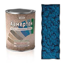 Молотковая краска Mixon Хамертон-207. 0,75 л