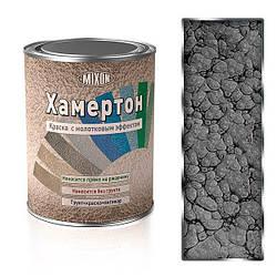 Молотковая краска Mixon Хамертон-101. 0,75 л