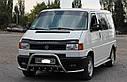 Кенгурятник с усами (защита переднего бампера) Volkswagen T4 (Transporter) 1990-2003, фото 2