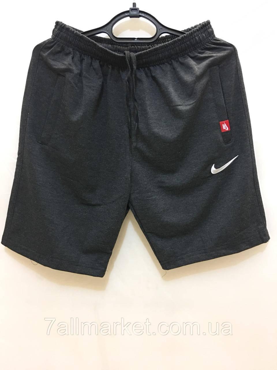 """Шорты мужские спортивные NIKE размеры 48-56 (4 цв) """"ZERO"""" купить недорого от прямого поставщика"""