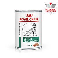 Влажный лечебный корм Royal Canin Satiety Weight Management Dog Cans конс. для собак 0,41 кг
