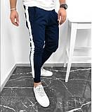 Спортивные штаны., фото 4