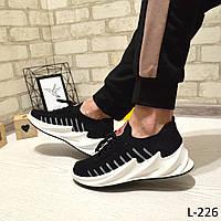 Кроссовки женские черные на стильной массивной подошве, удобные, спортивная обувь