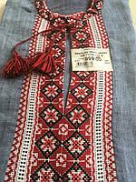 Вишиванка для хлопчика натуральний сіро-синій льон 11-12 років довгий рукав