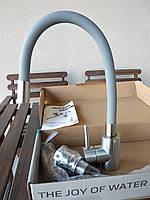 MIXXUS SUS-011 REFL. GRAY Смес. для кухни гусак силиконовый из нерж. стали SUS304 (цв. серый)