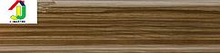 Плинтус пластиковый Salag 43 зебрано, плинтус с мягкими краями, плинтус напольный с кабель каналом.