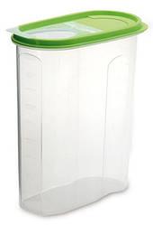 Емкость для хранения сыпучих продуктов Ucsan 2,4 л