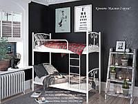 Кровать двухъярусная Жасмин ТМ Тенеро