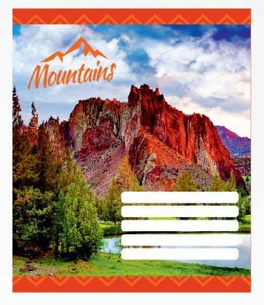 Зошит шкільний Knopka, 12 аркушів, лінія, Mountains, 20/560, 00034 (1/20/560), фото 2