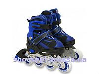Ролики раздвижные синие размер 28-33, 34-37, 38-41