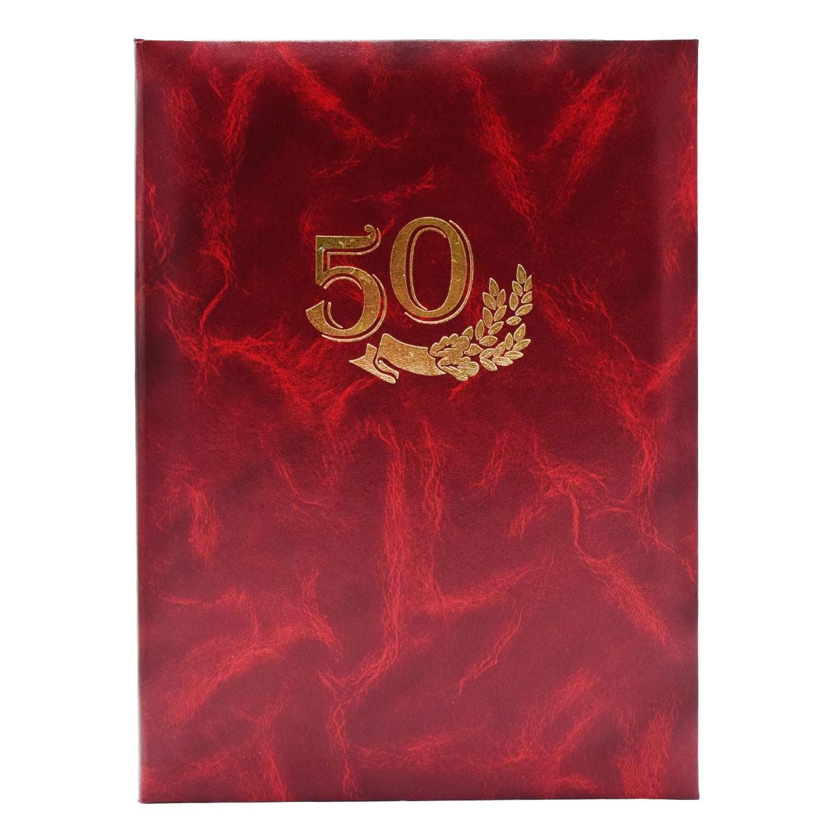 Адресна папка ВОД, 50 років