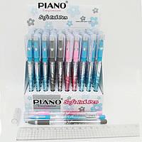 """Ручка масляна """"Piano"""" РТ-111А  синя"""