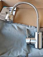 MIXXUS SUS-011 REFLECTOR Смеситель для кухни с рефл. изл. из нерж. стали SUS304