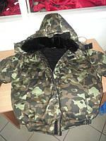 Куртка рабочая камуфляж Украина