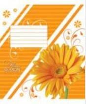 Зошит 12 лінія (Квітковий сезон), фото 3