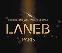 Профессиональная косметика Laneb