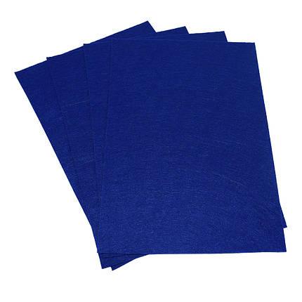"""HQ400-021 Фетр HARD 400GSM 2,2мм """"Темно-синій"""" 10PC/OPP A4 (1/), фото 2"""
