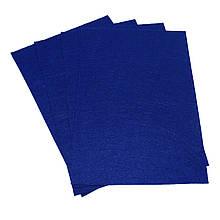 """HQ400-021 Фетр HARD 400GSM 2,2мм """"Темно-синій"""" 10PC/OPP A4 (1/)"""