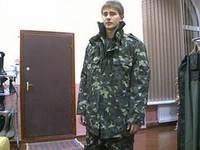 Куртка ватная армейская, камуфлированная. Камуфляж. Бушлат