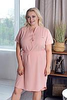 Платье рубашка большие размеры нежный персик
