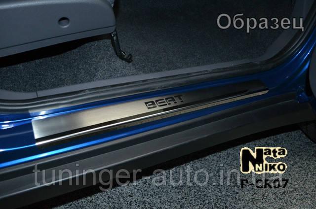 Накладки на пороги Ford B-MAX 2012- (Nata-Niko)