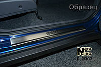 Накладки на пороги Ford TRANSIT 200-2006/2006-  (Nata-Niko)
