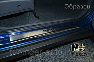 Накладки на пороги Nissan Terrano 2014- (Nata-Niko)