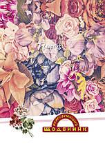 Щоденник учнівський Найрозумніший тверда обкладинка Flowers 1/20