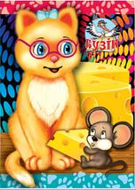 Блокнот Фолдер Дитячий (з глітером) формат А7,50 аркушів, спіраль, фото 2