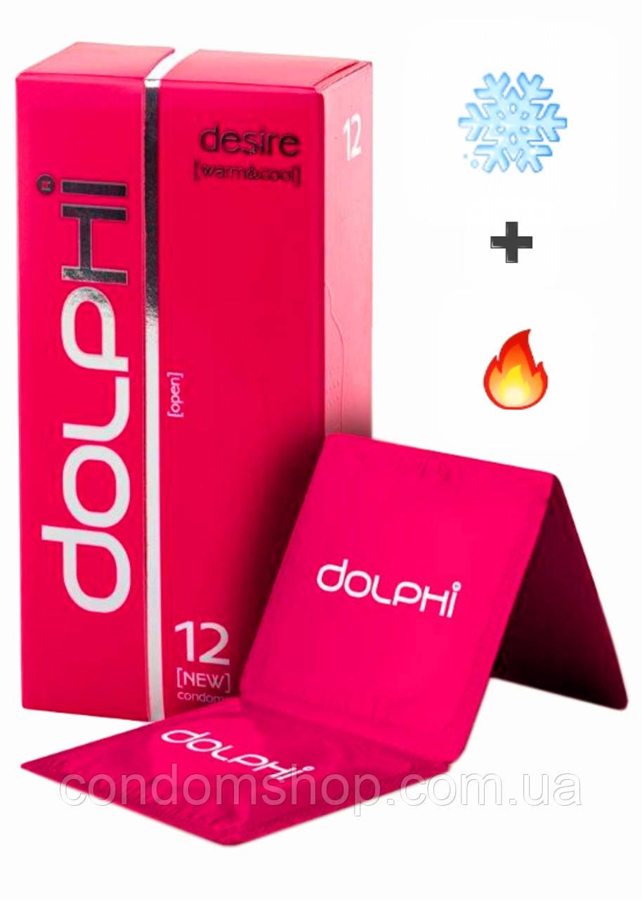 Презервативи DOLPHI Долфі Lux NEW DESIRE ЗІГРІВАЮЧІ+LONG LOVE (пролонгують) 2 в 1. .PREMIUM!!!