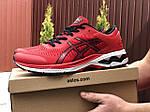 Чоловічі кросівки Asics Gel-Kayano 25 (червоні) 9263, фото 3