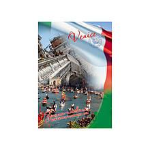 Зошит-словник для запису іноземних слів, УФ Венеція-19