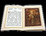 Акафист святителю Христову Николаю, фото 4