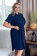 Платье рубашка большого размера синий темный