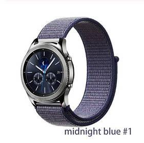 Браслет ремінець 20мм нейлоновий Midnight Blue ремешок для amazfit bip gts та ін