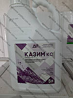 Фунгицид Казим (Дерозал, карбендазим, 500 г/л)