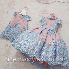 Нарядное детское платье на девочку с бантом  розовое с голубым 1-4 года