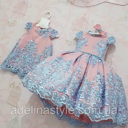 Нарядное детское платье на девочку с бантом  розовое с голубым 1-4 года, фото 2
