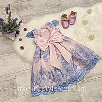 Нарядное детское платье на девочку с бантом  розовое с голубым 1-4 года, фото 3