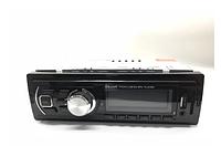 Автомагнитола 1DIN с USB MP3-5206-USB RGB/USB магнитола в машину, в авто