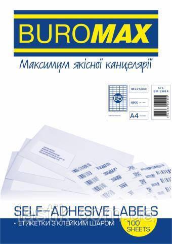 Этикетки самоклеящиеся, 4 шт/л., 105х148,5 мм, 100л. в упаковке