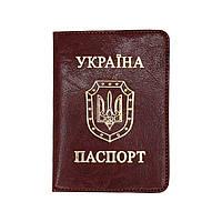 Обкладинка на паспорт Brisk Sarif червоно-коричневий, ОВ-8