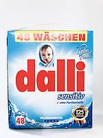 Порошок для стирки детского белья  Dalli 3,36 кг